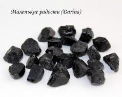 Турмалин, черный, кусочки, 17-7+- мм