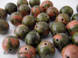 Бусина Унакит гладкий шар 10,3 мм