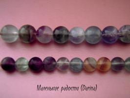 Флюорит, гладкий шар, 13,2 мм