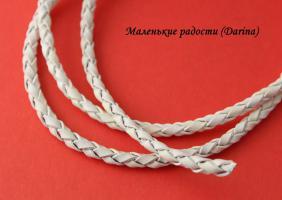 Шнур, кожанный, плетенный, белый, 4 мм, за 10 см