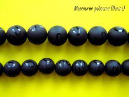 Бусина Шунгит гладкий шар с узором овал 12 мм