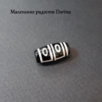 Бусина Агат дзи 4 глаза черно-бежевый гладкий бочонок 19х10+- мм