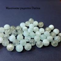 Бусина Аквамарин гладкий шар 8,9 мм