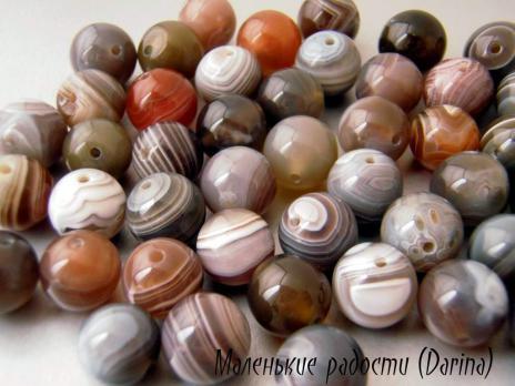 Бусина Агат коричнево-серый гладкий шар 8 мм