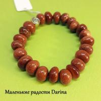 Браслет Авантюрин коричневый гладкий 12 мм 17 см