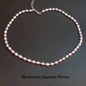 Бусы Жемчуг розовый 48 см