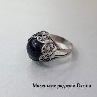 Кольцо Авантюрин синий 20 размер
