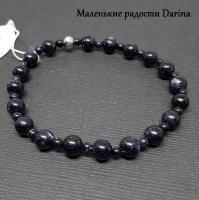 Браслет Авантюрин синий 3 и 6 мм 17 см+
