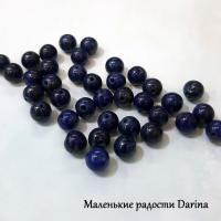 Бусина Лазурит гладкий шар 5,7 мм
