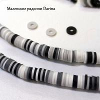 Бусина Каучук черно-бело-серый гладкий рондель 6х1 мм