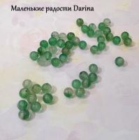 Бусина Халцедон зеленый гладкий шар 6 мм