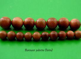Бусина Авантюрин гладкий шар 12 мм