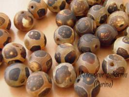 Бусина Агат дзи жираф коричневый гладкий матовый шар 8 мм