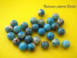 Бусина Варисцит голубой гладкий шар 6,4 мм