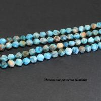 Бусина Варисцит голубой граненый шар 8+- мм