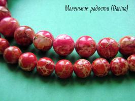 Бусина Варисцит красный гладкий шар 8,2 мм