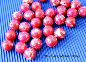 Бусина Варисцит розовый византийский гладкий шар 10 мм