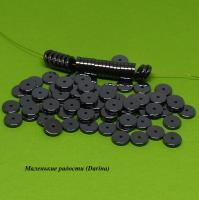Бусина Гематит гладкий рондель 10х2 мм