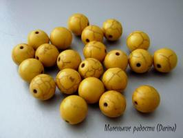 Бусина Говлит желтый гладкий шар 10 мм