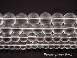 Бусина Горный хрусталь гладкий шар 12 мм