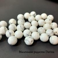 Бусина Говлит (кахолонг) белый гладкий шар 12,3 мм