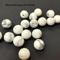 Бусина Говлит (кахолонг) белый граненый шар 12 мм