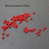 Бусина Коралл бордовый гладкий шар 2 мм