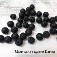 Бусина Лава черный шар 10 мм