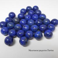 Бусина Лазурит гладкий шар 12,2-12,6 мм