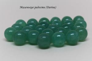 Бусина Нефрит изумрудный гладкий шар 12 мм