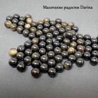 Бусина Обсидиан золотистый гладкий шар 8,7 мм