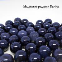 Бусина Обсидиан черный гладкий шар 10 мм