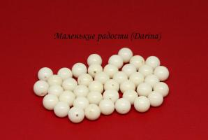 Бусина Перламутр белый гладкий шар 5,5 мм