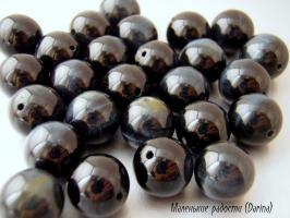Бусина Соколиный глаз гладкий шар 12,5+- мм