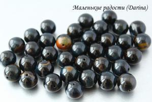 Бусина Соколиный глаз гладкий шар 14 мм