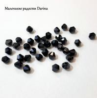 Бусина Стекло черный графитовый граненый биконус 4 мм