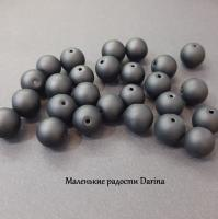 Бусина Шунгит гладкий шар 10 мм