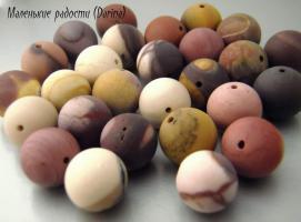 Бусина Яшма австралийская (мукаит) гладкий матовый шар 10,5 мм