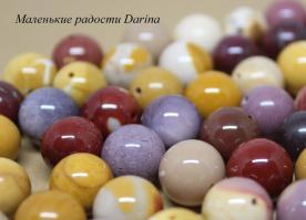 Бусина Яшма австралийская (мукаит) гладкий шар 8,5+- мм