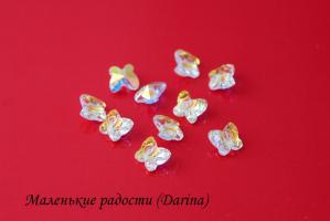 Бусина, кристалл Swarovski, бабочка, 8х7х5 мм