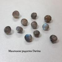 Бусина Лабрадор граненый лук 8+- мм