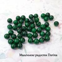 Бусина Малахит натуральный гладкий шар 6+- мм