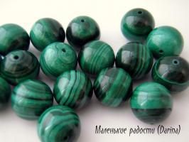 Бусина Малахит натуральный гладкий шар 8 мм