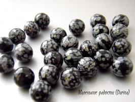 Обсидиан, граненый шар, 10 мм