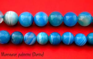 Агат синий, гладкий шар, 10 мм