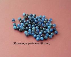 Агат синий, граненый шар, 6 мм