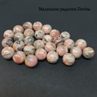 Бусина Родохрозит гладкий шар 11,5 мм